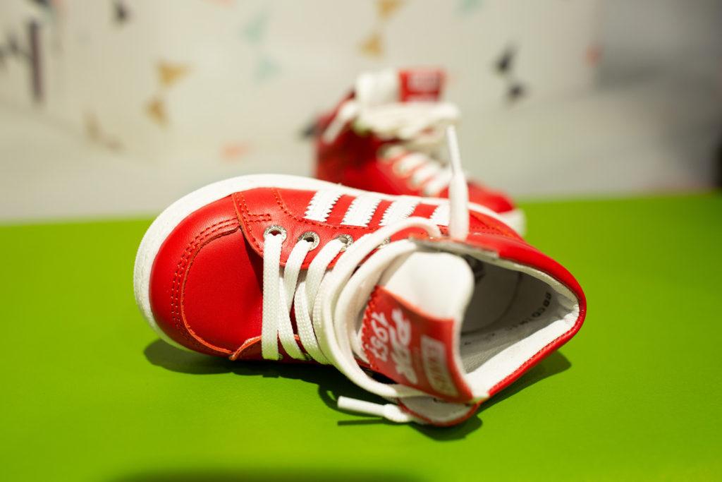 Schouten Schoenen - Kinderschoenen specialist